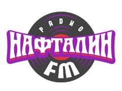 Нафталин FM